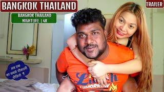 BANGKOK THAILAND | STREET FOOD NIGHT MARKET | 4K