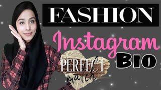 Top 10 Fashion Instagram Bio Ideas | Instagram Fashion Bio | Instagram hacks | Insta Bio For Girls