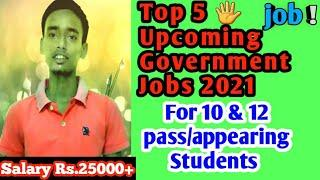 Top 5 Upcoming government jobs 2020-21 for 10 and 12 pass/appearing students    salary Rs.25000+   