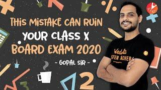 This Mistake Can Ruin Your Class 10 Board Exam |  CBSE 2020 Board Exam Mistakes | Exam Tips Vedantu