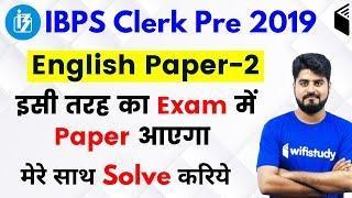 3:00 PM - IBPS Clerk 2019 (Pre)   English by Vishal Sir l Exam Sample Paper -2