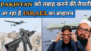 Smash 2000 plus anti drone system   Top 10 combat military drones   best drones 2021   best drone