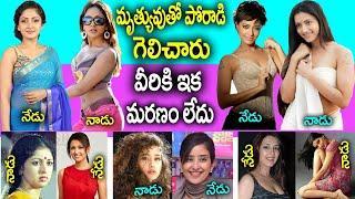 Tollywood Actress New Life | Tollywood Actress Real Life | South Indian Actress Lifestyle |news bowl