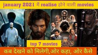 top 7 upcoming movies|| top 7 movies on January month|| top 10 south update|| top 10 south movie