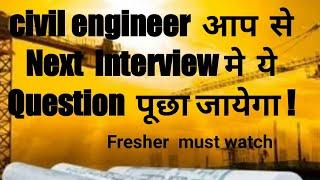 Top 10 interview Question and answer for civil engineer