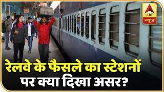 Ground Report: ट्रेनें रद्द करने के फैसले के बाद दिल्ली-मुंबई-लखनऊ के रेलवे स्टेशन पर कोरोना का असर