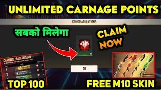 HOW TO COLLECT UNLIMITED CARNAGE POINTS IN FREE FIRE || FREE M10 SKIN || FREE FIRE CARNAGE POINTS