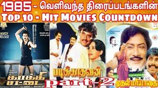1985 - Top 10 Tamil Movies Countdown List | 1985 -  டாப்10 தமிழ் திரைப்படங்கள் Part -2