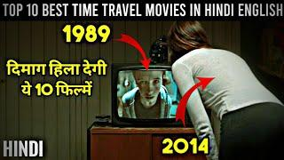 Top 10 Time Travel Movies Hindi English Dubbed | Mind Bending Movies in Hindi | Hollywoodsquad