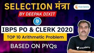 8:00 PM - IBPS PO & Clerk 2020 | Maths by Deepak Dixit | TOP 10 Arithmetic Problem