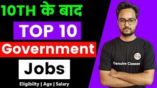 Top 10 Government Jobs for 10th Pass Students 2021   Eligibilty   Age   Salary