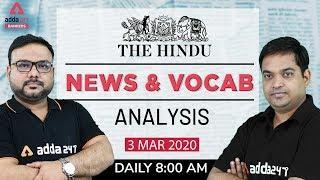 8:00 AM - The Hindu News & Vocab Analysis | 3 March 2020 | The Hindu Newspaper Analysis