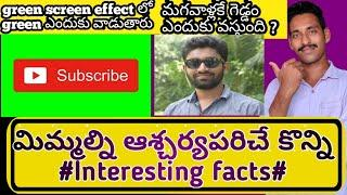 interesting facts in telugu||amazing facts  episode-12//facts in telugu //top10 intresting facts//