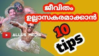Happy life achievement |top 10 tips |Successful Life |ALLUS MEDIA |TEAM SD