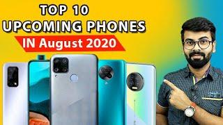 Top 10 Upcoming Mobile Phone in August 2020 India l  List of Upcoming Phones in India 2020