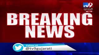 Teacher engaged in sexual activities inside classroom, caught red handed | Chhota Udaipur