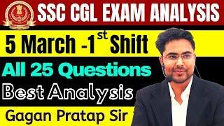 5 March-1st Shift SSC CGL 2019 ANALYSIS | CGL Tier-1 Maths Analysis All 25 Questions By Gagan Pratap