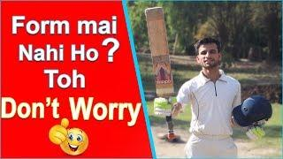 How to Get Back in Form ! Cricket Tips !! Recover From Poor Batting form !!