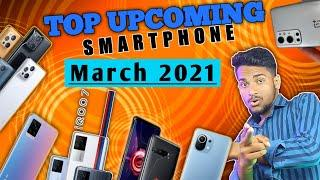 Top 10+ Best Upcoming Mobile Phone Launches