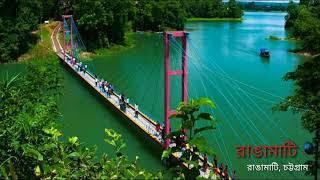 Top 10 tourist place in Bangladesh //বাংলাদেশের ১০টু দর্শনীয় স্থান