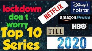 Top 10 world best series imdb Must watch season all time Till 2020 Hindi,english on netflix,amazon