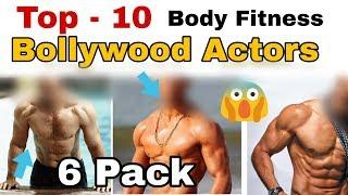 Six Pack   Bollywood Actors Body Fitness   Top 10 Actor   Bollywood Star