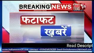 Top 10: headlines fatafat   10 बड़ी खबरें देखिए फटाफट अंदाज में   Delhi protest big headlines.