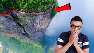 यहाँ जाने के लिए दम चाहिए दुनिया के सबसे खतरनाक ब्रिज Top 5 Most Dangerous Bridges in the world