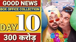 Good news 10th day box office collection, good news movie collection, good news box office collectio
