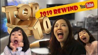 2019 유튜브키즈 TOP 10 영상 뽑아라! 원더키즈TV 추천영상 l 2019 youtube rewind top 10 [2019 youtube rewind kids TOP 10]
