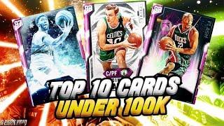 *TOP 10* CARDS YOU CAN PICK UP FOR 100K OR LESS! THESE CARDS PLAY LIKE HIDDEN OPALS! NBA 2K20