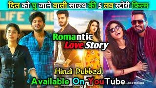 Top 5 Best South Love Story Movies In Hindi Dubbed | All Time | Available On Youtube.