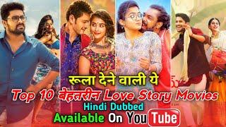 Top10 Best South Love Story Movie In Hindi Dubbed | All Time | Available Now On YouTube