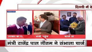 Delhi: Ministers In Kejriwal Government Assume Office