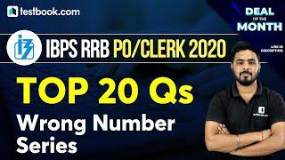 IBPS RRB 2020 | Wrong Number Series Tricks | Top 20 Questions | Maths for IBPS RRB Clerk & PO