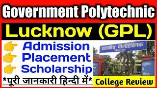 Government Polytechnic Lucknow || College Review || GPL || Top Government Polytechnic Colleges in UP