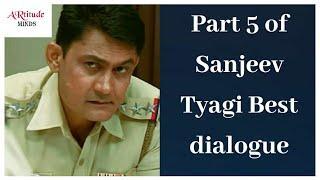 Crime Patrol Sanjeev Tyagi | Sanjeev Tyagi crime Patrol | crime Patrol 2020 | Crime Patrol satark