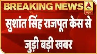 Sushant Singh Rajput Case: Mumbai Police Records Bhansali's Statement | ABP News