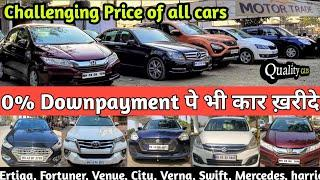 Best Quality Used Cars for sale at cheap price, Second hand cars in Borivali , Used cars Mumbai