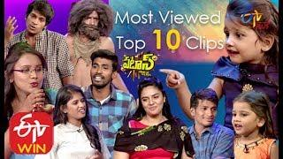 Best of Patas   Most Viewed Top 10 Hilarious Comedy Clips   ETV Plus