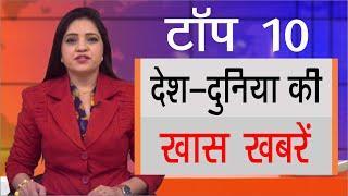 Hindi Top 10 News - Latest | 13 July 2020 | chardikla Time TV
