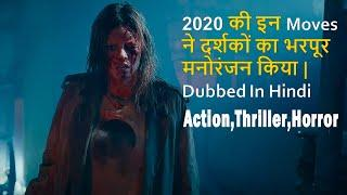 Top 10 Best Action Thriller Movies 2020 Dubbed In Hindi | Entertained the audience a lot