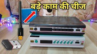 Mpeg4 Set Top Box Wifi Dongal Problem and solution || mpeg4 set top box me internet Kaise connect ka
