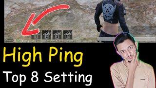 Android Games High Ping Problem, Specially PUBG Game | Top 8 Tricks For High Ping Solution...
