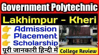 Government Polytechnic Lakhimpur Kheri || College Review || Top Government Polytechnic College in UP