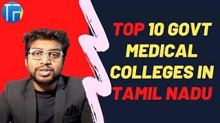 Top 10 Government Medical Colleges in Tamil Nadu