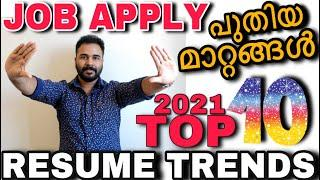 2021 Resume Trends