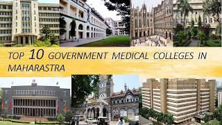 TOP  10  GOVERNMENT  MEDICAL(MBBS)  COLLEGES  IN MAHARASTRA