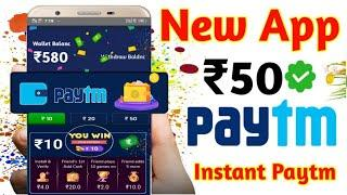 ₹50 Add Free Paytm Instant Cash | New Earning App 2020 | New Gaming Earning | Self Earning App Today