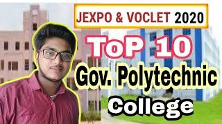 Top 10 Government Polytechnic College In West Bengal 2020//Placement //Course Offered//# WBPE